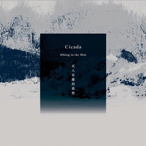 آلبوم Hiking in the Mist موسیقی بی کلام دراماتیک و حزن انگیز از Cicada