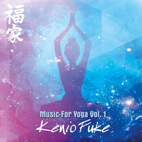 آلبوم Music for Yoga, Vol. 1 موسیقی آرامش بخش برای یوگا اثری از Kenio Fuke