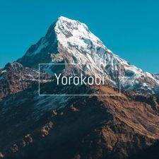 آهنگ Mountains موسیقی امبینت آرامش بخش و عمیق از Yorokobi