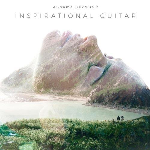 موسیقی پس زمینه مثبت و روحیه بخش با گیتار Inspirational Guitar از AShamaluevMusic