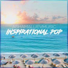 موسیقی الهام بخش پاپ Inspirational Pop اثری از AShamaluevMusic