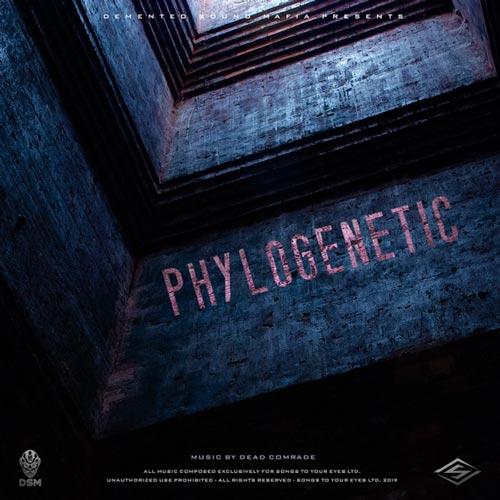 آلبوم Phylogenetic موسیقی حماسی پرهیجان و دلهره آور Demented Sound Mafia