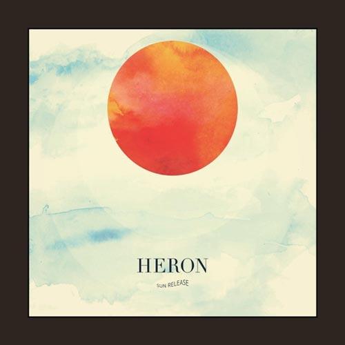 آلبوم Sun Release موسیقی پست راک زیبایی از Heron
