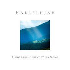 تکنوازی پیانو عاشقانه و احساسی Ian Wong در آهنگ Hallelujah