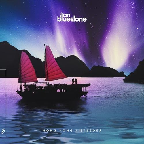 آلبوم Hong Kong _ Steeder موسیقی ترنس پرانرژی از Ilan Bluestone