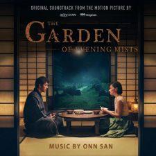 موسیقی متن زیبا و دراماتیک Prologue 1980 از فیلم The Garden Of Evening Mists