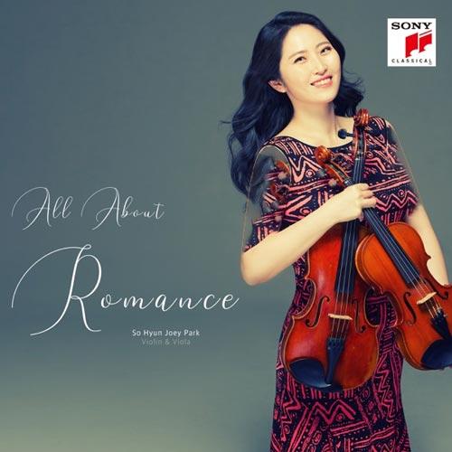 آلبوم All about Romance ویولن کلاسیک رمانتیک از Park So Hyun