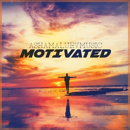 موسیقی پس زمینه شاد و مثبت Motivated اثری از AShamaluevMusic