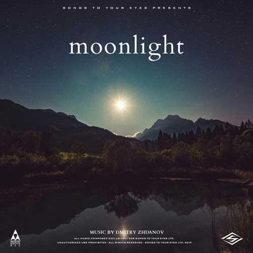آلبوم Moonlight (Inspiring Indie Cues) موسیقی پس زمینه الهام بخش از Songs To Your Eyes
