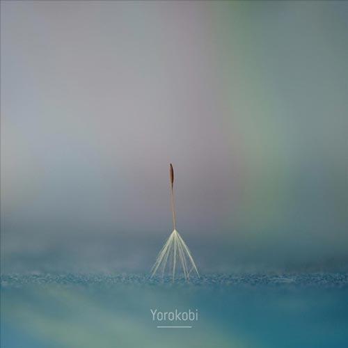 موسیقی امبینت Dream اثری عمیق برای مدیتیشن و تمدد اعصاب از Yorokobi