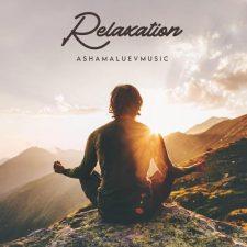 موسیقی آرامش بخش Relaxation اثری از AShamaluevMusic