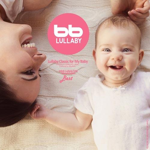 آلبوم لالایی کلاسیک برای نوزاد با پیانو فلیکس مندلسون