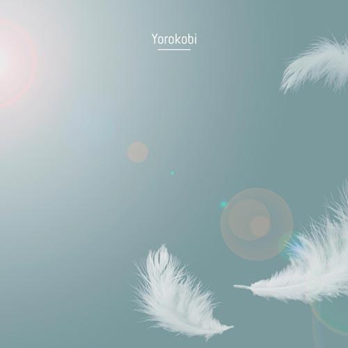 موسیقی بی کلام Weightless اثری عرفانی از Yorokobi