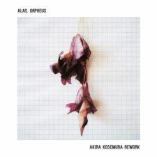 موسیقی بی کلام Alas, Orpheus اثری از Illuminine