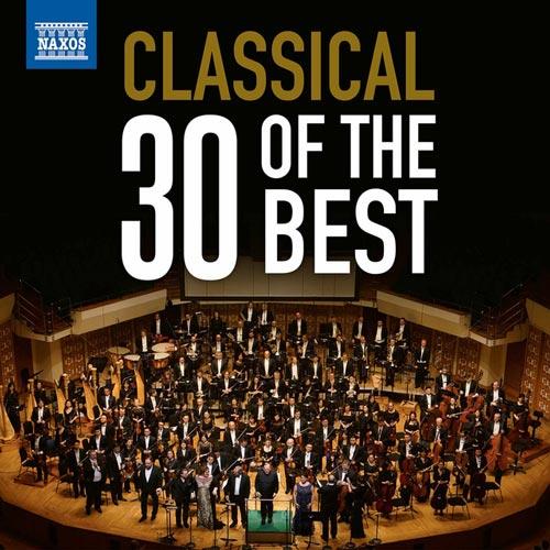 30 قطعه از بهترین آثار موسیقی کلاسیک از لیبل ناکسوس