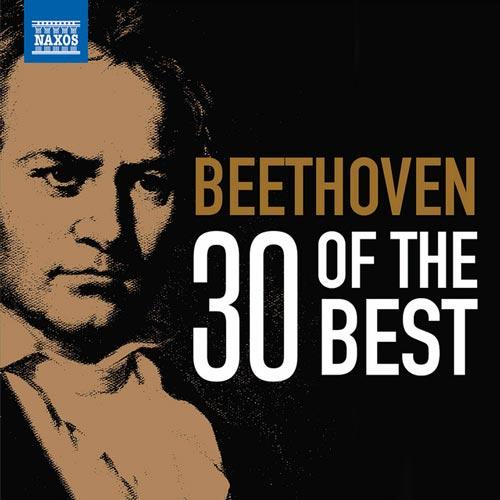 30 قطعه از بهترین آثار موسیقی بتهوون از لیبل ناکسوس