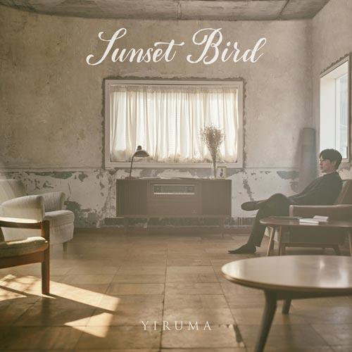 پیانو آرامش بخش Sunset Bird اثری از Yiruma