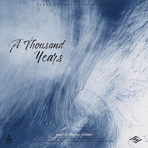 موسیقی تریلر دراماتیک و رویایی Songs To Your Eyes در آلبوم A Thousand Years
