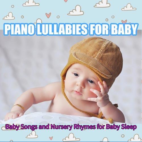 لالایی پیانو برای کودک : آهنگ های کودکانه و قافیه های مهد کودک برای خواب کودک