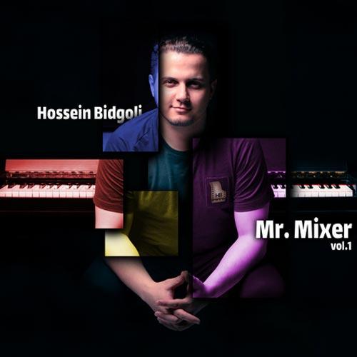 آقای مخلوط کن قسمت اول (Mr. mixer vol 1) اثری از حسین بیدگلی