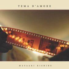 گیتار آرامش بخش Tema D'amore اثری از Masaaki Kishibe