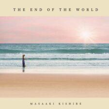 آهنگ بی کلام The End Of The World گیتار آرامش بخش از Masaaki Kishibe