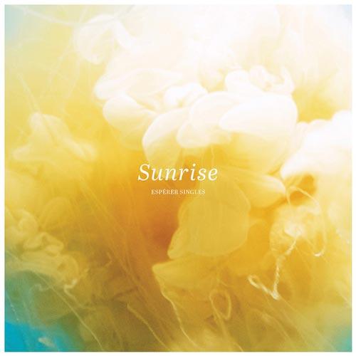 آهنگ پیانو آرامش بخش Sunrise اثری از Steven Mudd