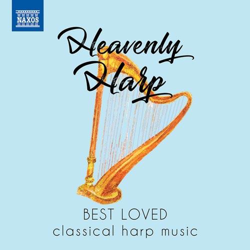 چنگ آسمانی بهترین موسیقی عاشقانه چنگ کلاسیک