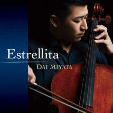 موسیقی کلاسیکال Estrellita اثری احساسی از Dai Miyata & Hhibiki Tamura
