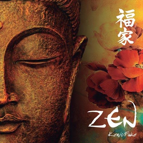موسیقی بی کلام ذن (Zen) اثری برای آرامش و تمدد اعصاب از Kenio Fuke