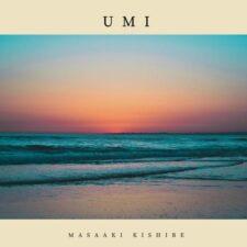 آهنگ بی کلام Umi گیتار آرامش بخش از Masaaki Kishibe
