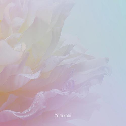 موسیقی بی کلام Harmony اثری از Yorokobi