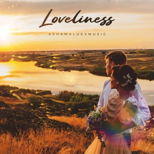 موسیقی پس زمینه عاشقانه سینمای Loveliness اثری از Ashamaluevmusic