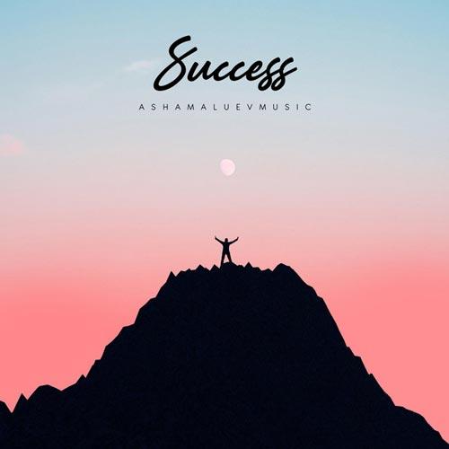 موسیقی پس زمینه انگیزشی موفقیت (Success) اثری از Ashamaluevmusic