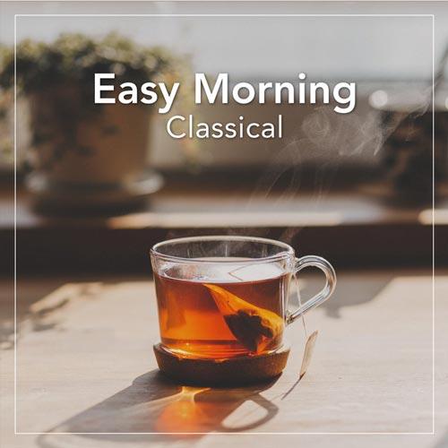 شروع صبح دل انگیز با آهنگ های آرام بخش کلاسیک