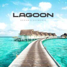 موسیقی الکترونیک Lagoon اثری از Ashamaluevmusic