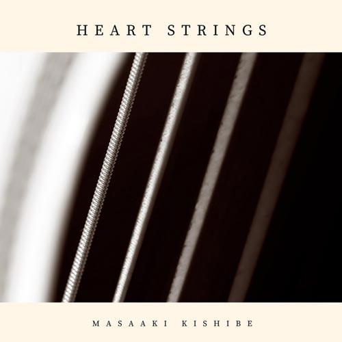 موسیقی گیتار آرامش بخش Heart Strings اثری از Masaaki Kishibe