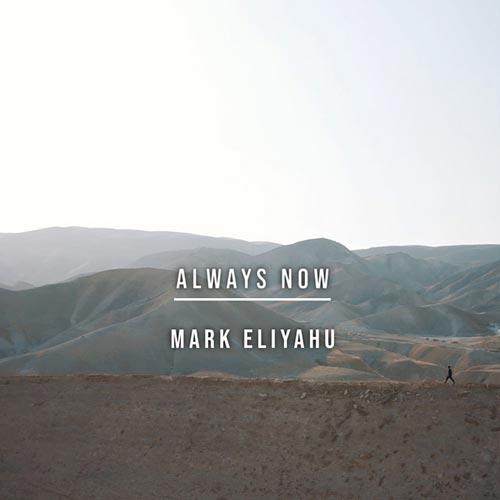 کمانچه نوازی زیبایی از مارک الیاهو در آهنگ همیشه اکنون