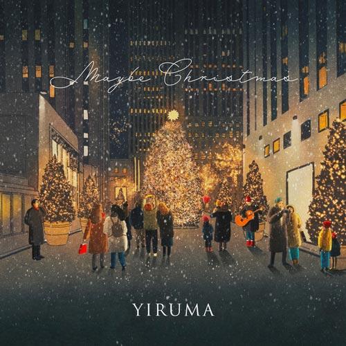 شاید کریسمس ، پیانو ارکسترال آرامش بخش و دلنشین از یروما