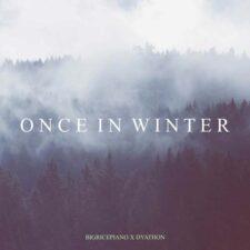 یکبار در زمستان ، پیانو امبینت عمیق و تامل برانگیز از دیاتون