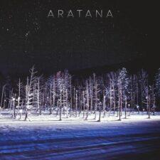 آراتانا ، موسیقی لو فای با تم شرقی اثری آرام بخش از میک