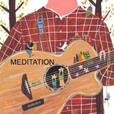مدیتیشن مونومان ، موسیقی گیتار آرامش بخش و صلح آمیز از مونومان