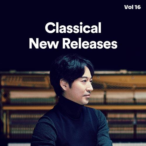 جدیدترین آثار موسیقی کلاسیک بخش شانزدهم