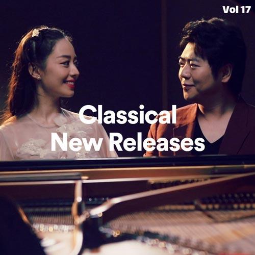 جدیدترین آثار موسیقی کلاسیک بخش هفدهم