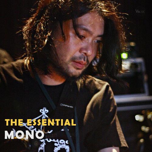 بهترین آهنگ ها و آثار گروه مونو (MONO)