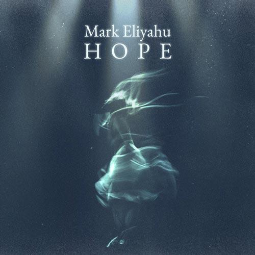 امید ، موسیقی کمانچه روح نواز و الهام بخش از مارک الیاهو