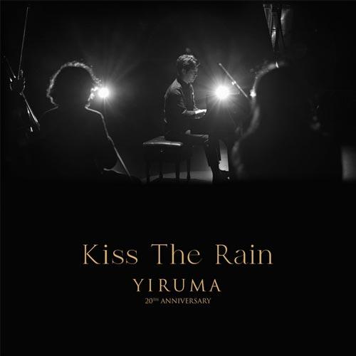 باران را ببوس ، اجرای ارکسترال احساسی و آرامش بخش از یروما