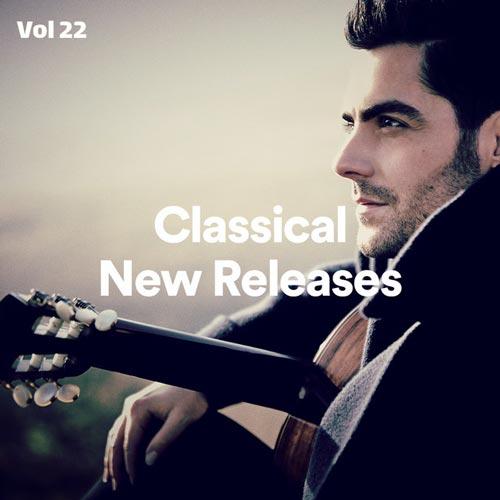 جدیدترین آثار موسیقی کلاسیک بخش بیستم و دوم