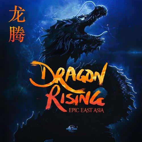 خیزش اژدها ، موسیقی تریلر حماسی با تم آسیای شرقی اثری از گوتیک استورم