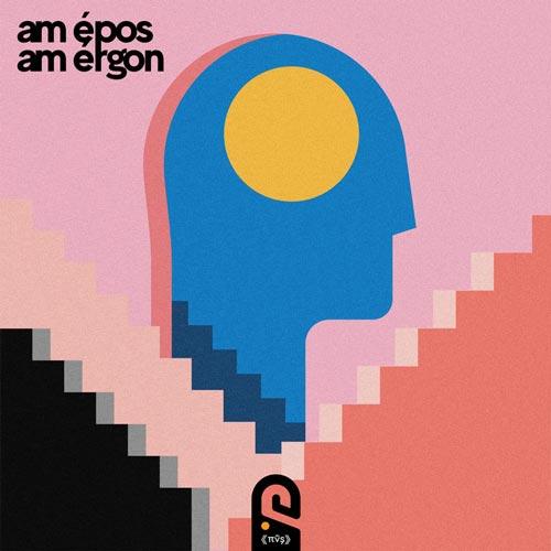 آلبوم موسیقی لوفای Am épos am érgon اثری آرامش بخش و خیال انگیز از پوئبلو ویستا